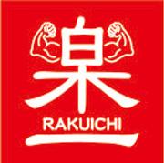 愛知県半田市女性専用トレーニングジム 楽一 -RAKUICHI-